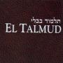 El Talmud